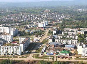 Кодинск