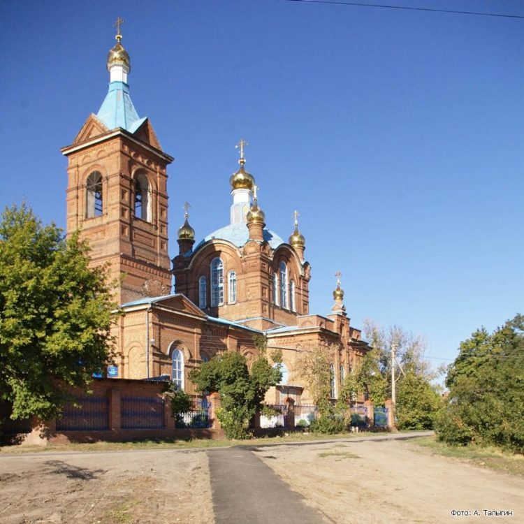 Константиновск