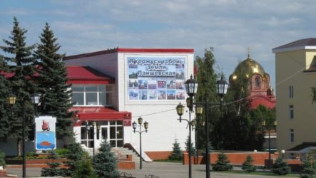 Куда сдать макулатуру в Лаишево?