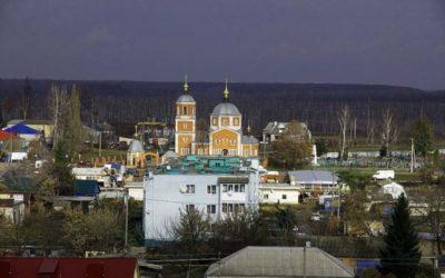 Куда сдать макулатуру в Малоархангельске?