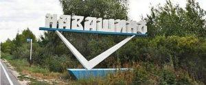 Навашино