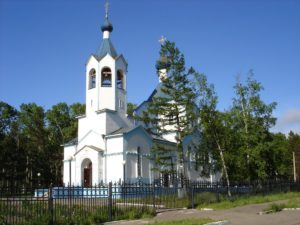 Николаевск На Амуре
