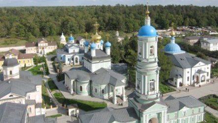 Куда сдать макулатуру в Сосенском?