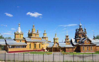 Куда сдать макулатуру в Сосногорске?