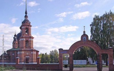 Куда сдать макулатуру в Волгореченске?