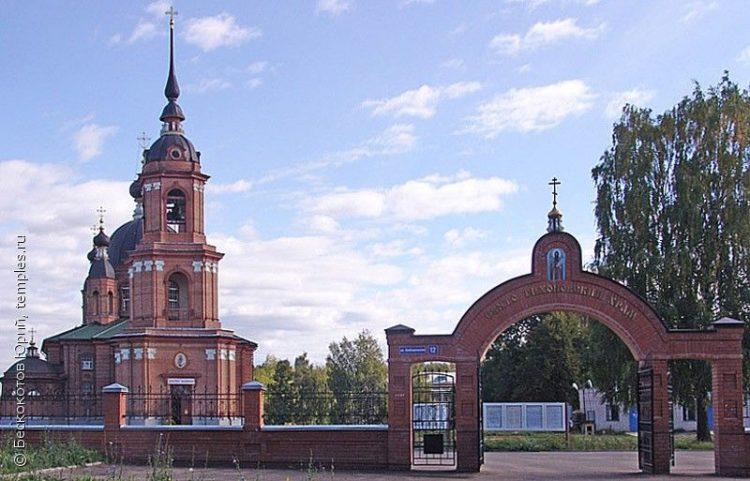 Волгореченск