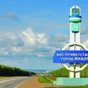 вывезти макулатуру новосибирск