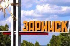 Макулатура прием цена новомосковск сдача макулатуры ставрополь цена