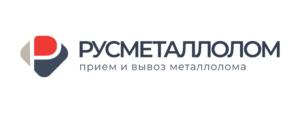 Компания по приему металлолома «РусМеталлолом»
